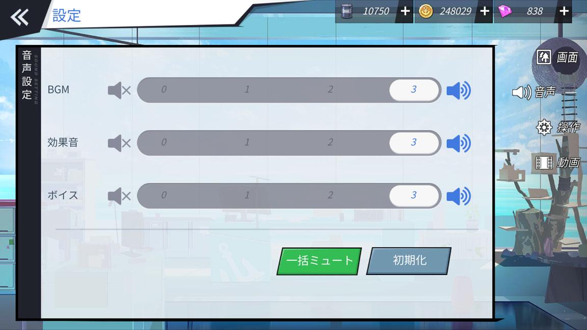 Screenshot_20200418-144615