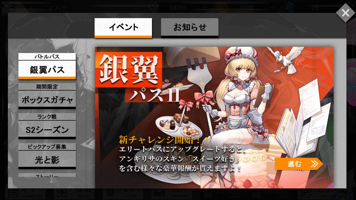 Screenshot_20200418-145022
