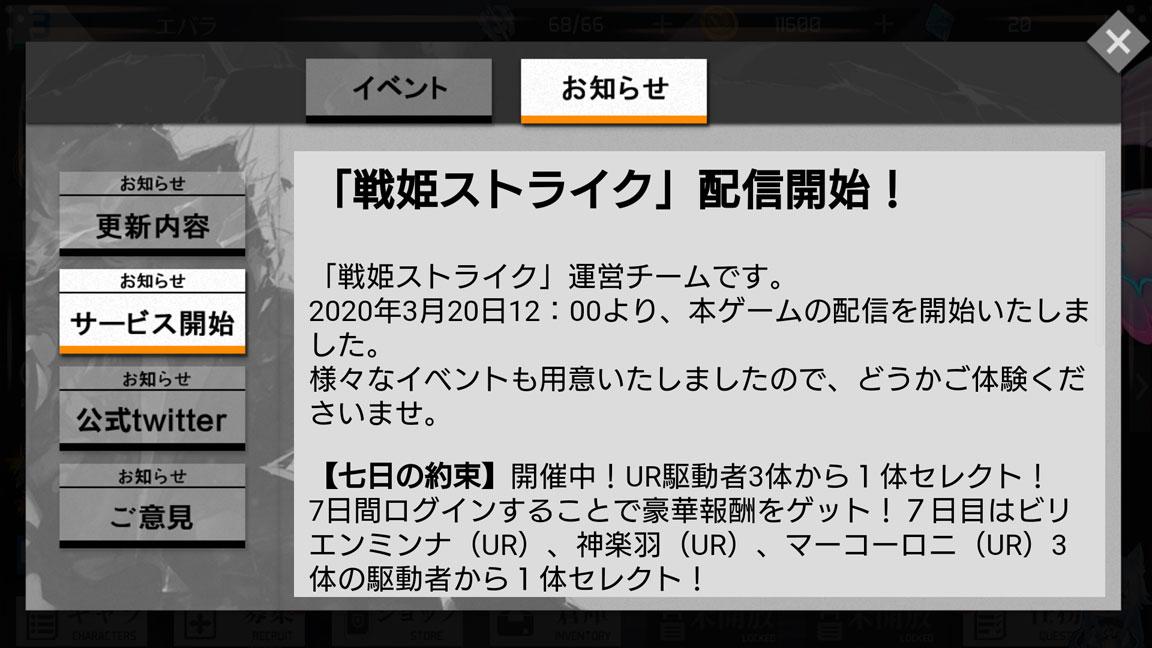 Screenshot_20200418-145033