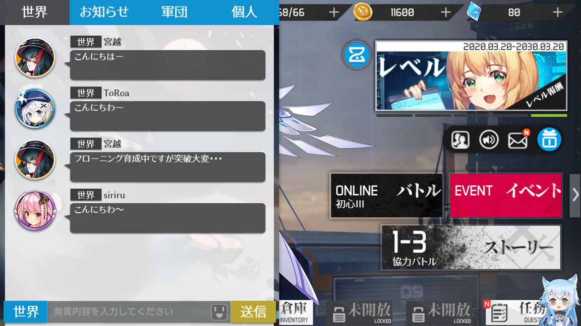 Screenshot_20200418-145308