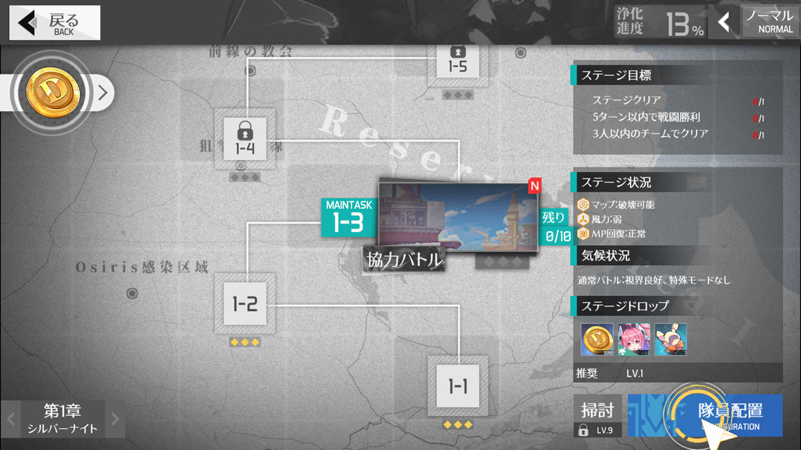 Screenshot_20200418-145342