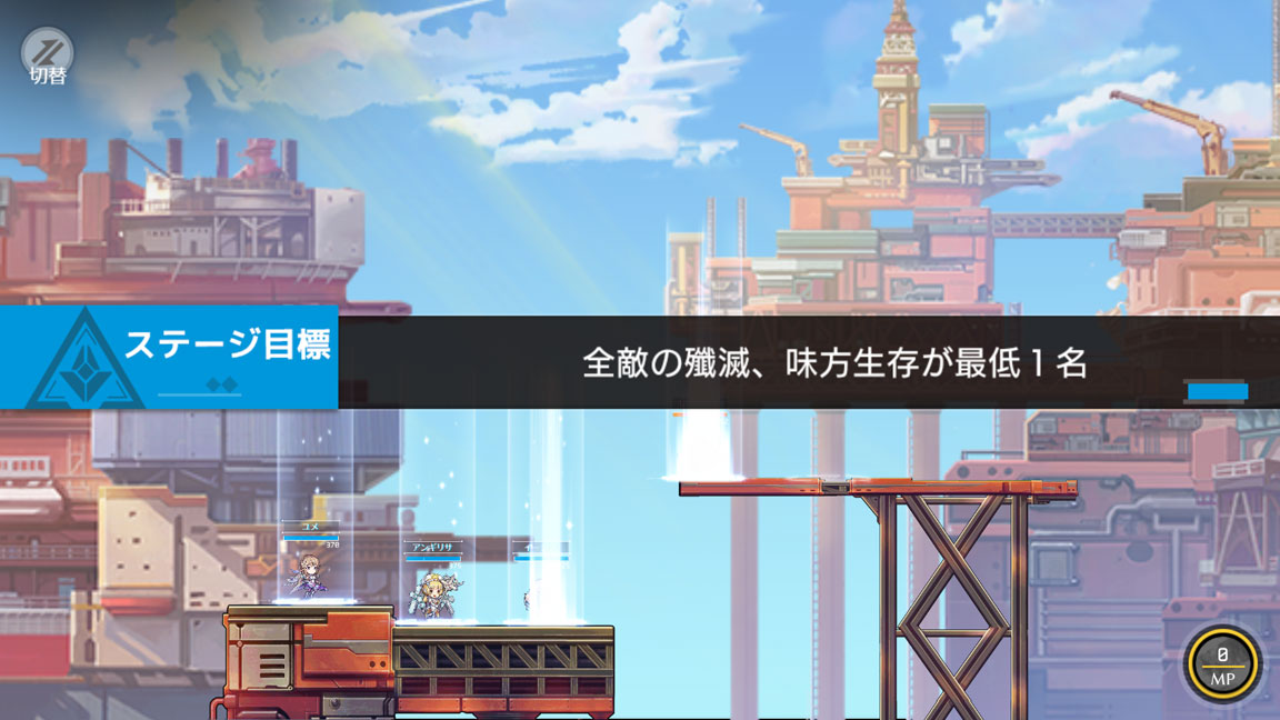 Screenshot_20200418-145410