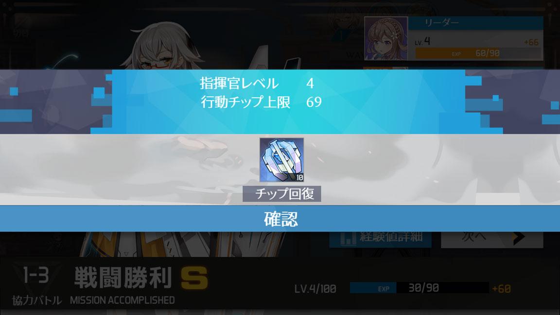 Screenshot_20200418-145536