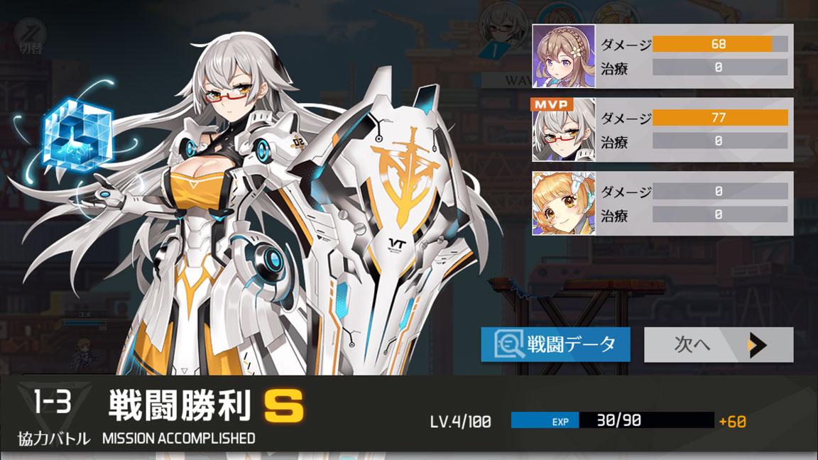 Screenshot_20200418-145542