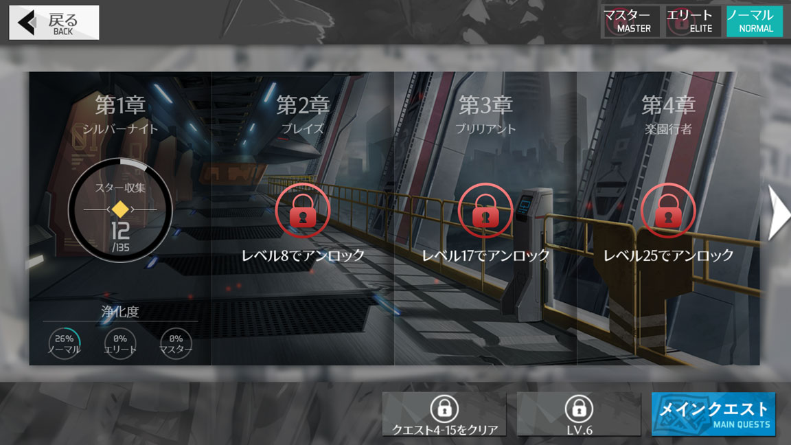 Screenshot_20200418-145826