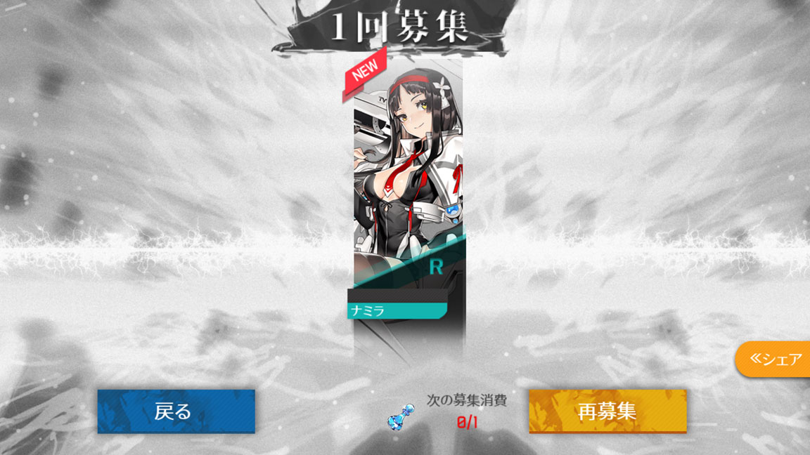 Screenshot_20200418-145853