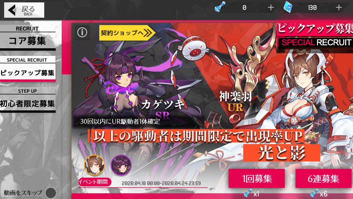 Screenshot_20200418-145900