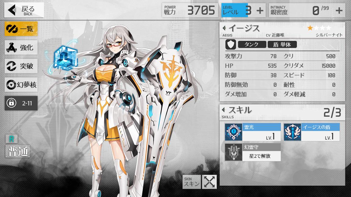 Screenshot_20200418-145943