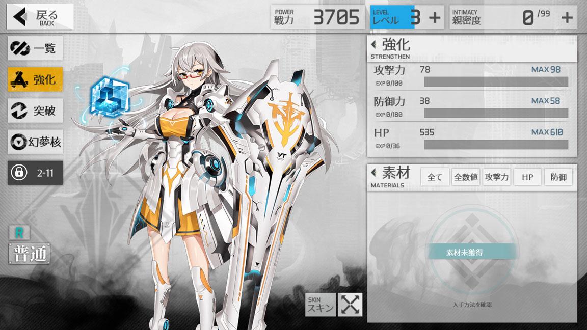 Screenshot_20200418-145947