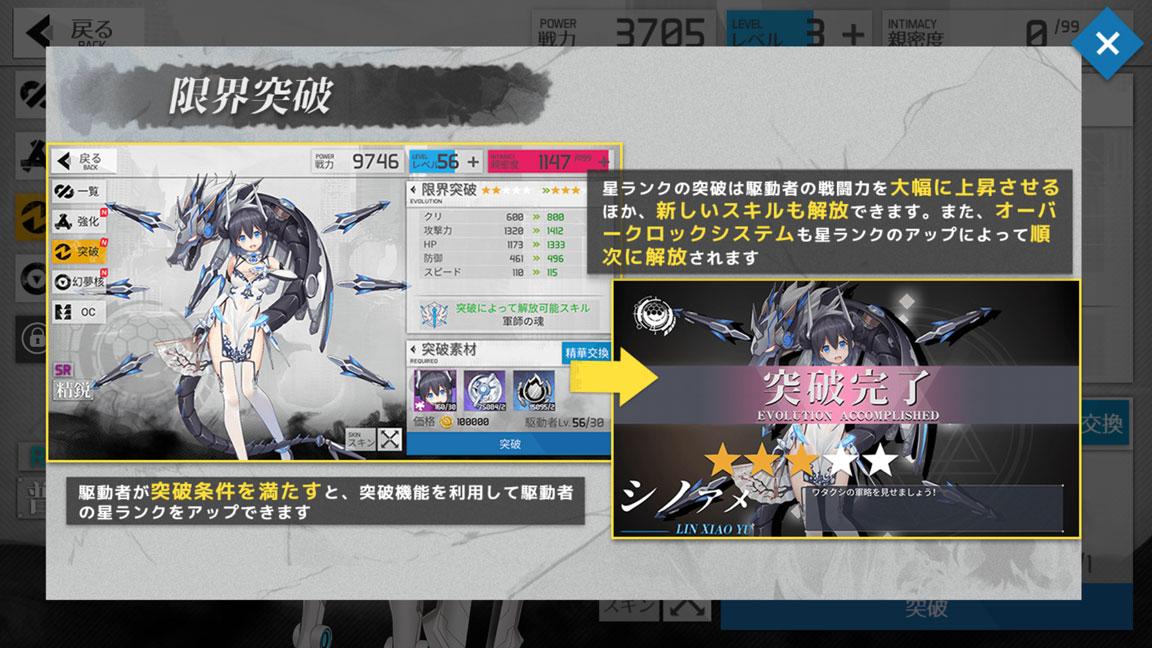 Screenshot_20200418-145952