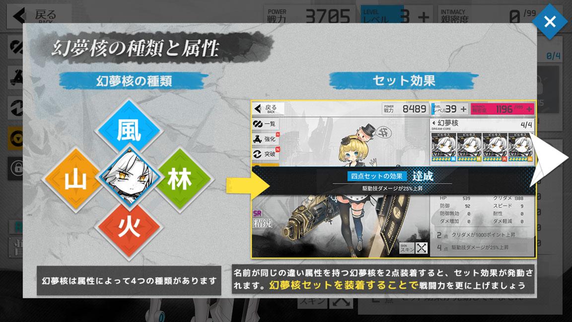 Screenshot_20200418-145958
