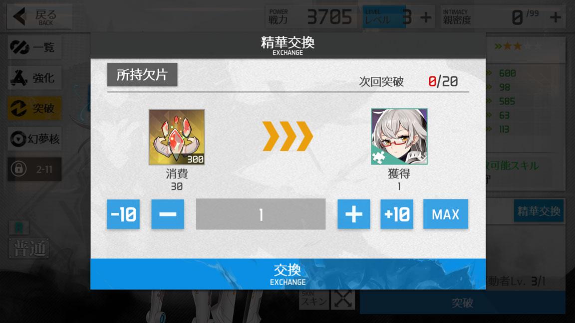 Screenshot_20200418-150019
