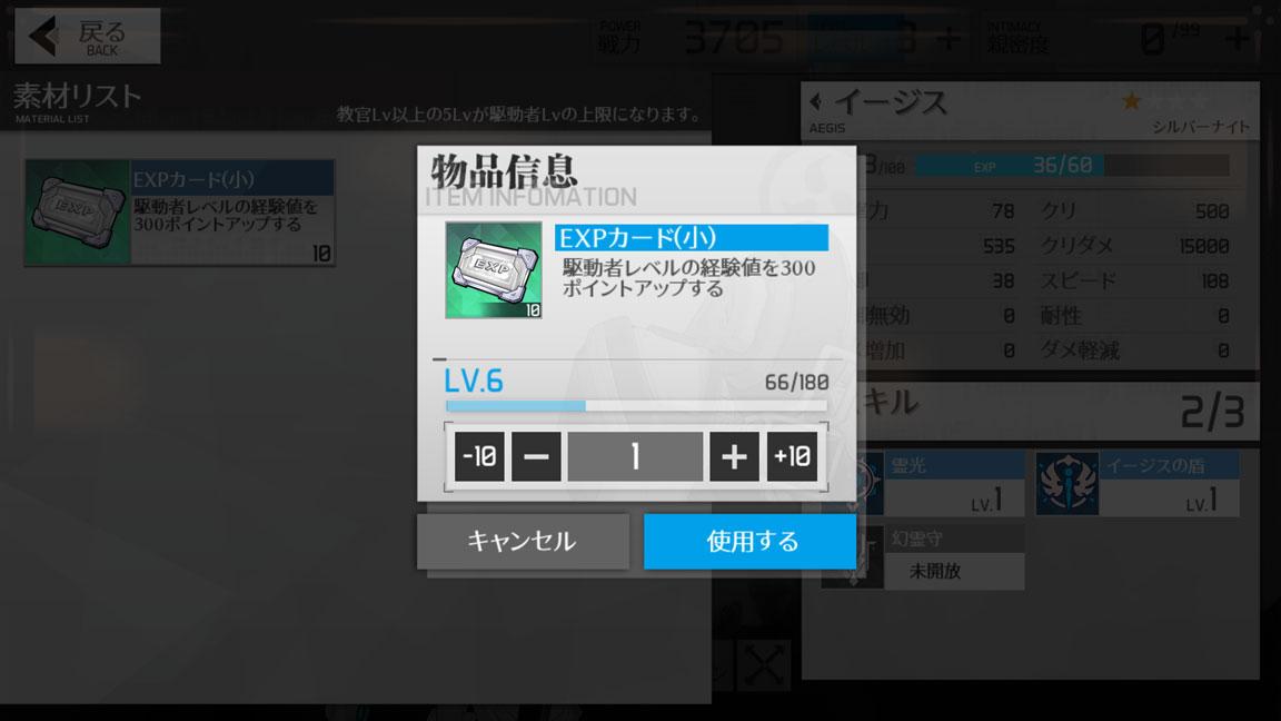 Screenshot_20200418-150034