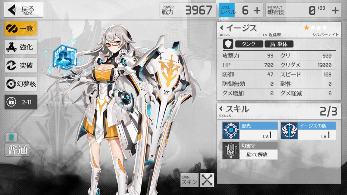 Screenshot_20200418-150040