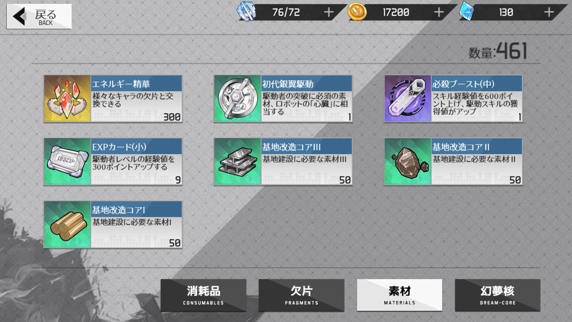 Screenshot_20200418-150129