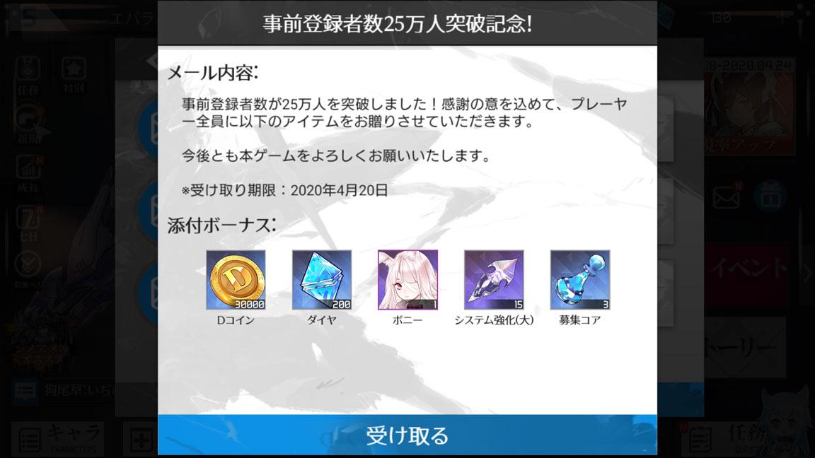 Screenshot_20200418-150153