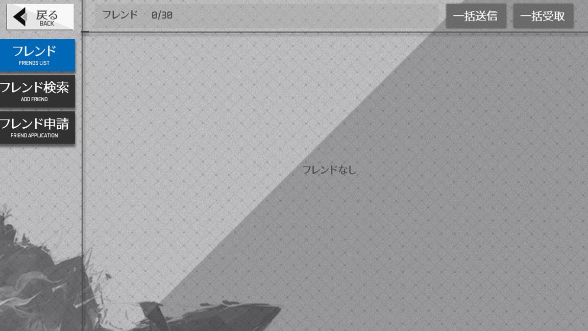 Screenshot_20200418-150257