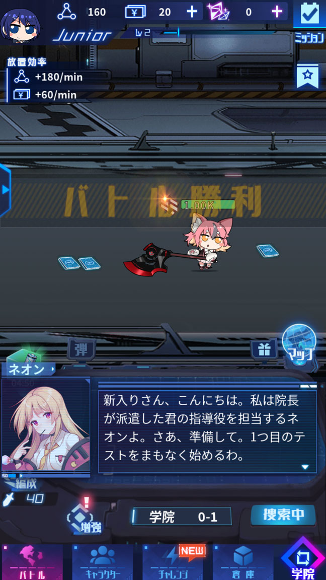Screenshot_20200419-162023