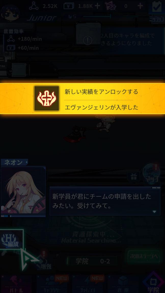 Screenshot_20200419-162154