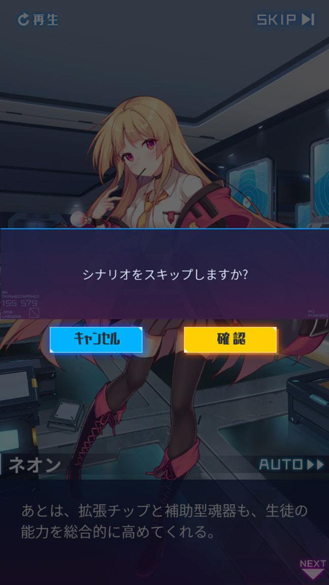 Screenshot_20200419-162242