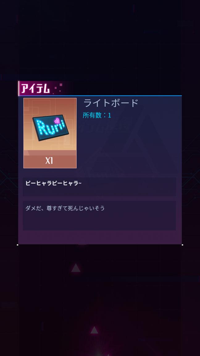 Screenshot_20200419-162334