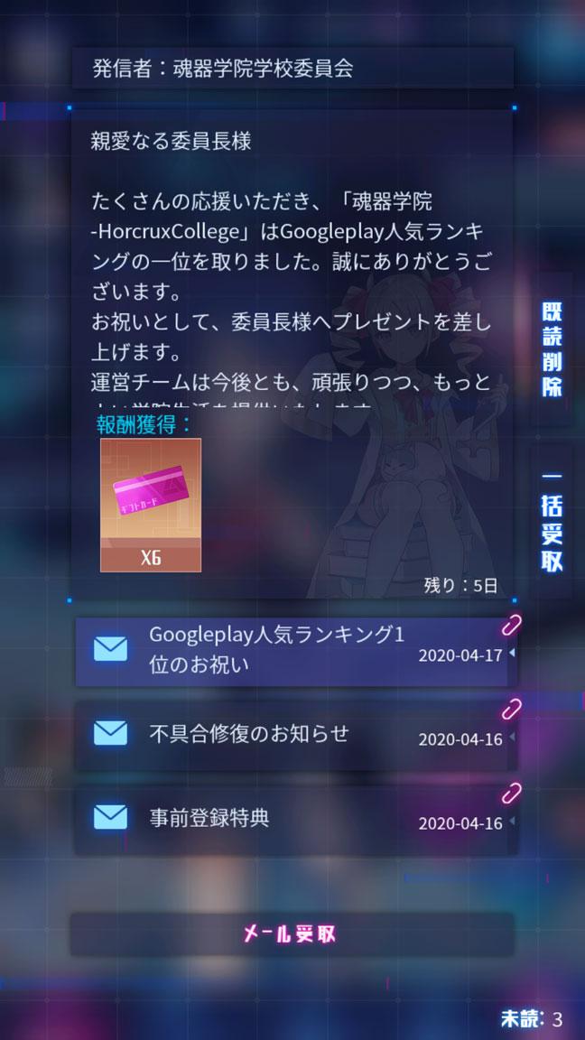 Screenshot_20200419-163200