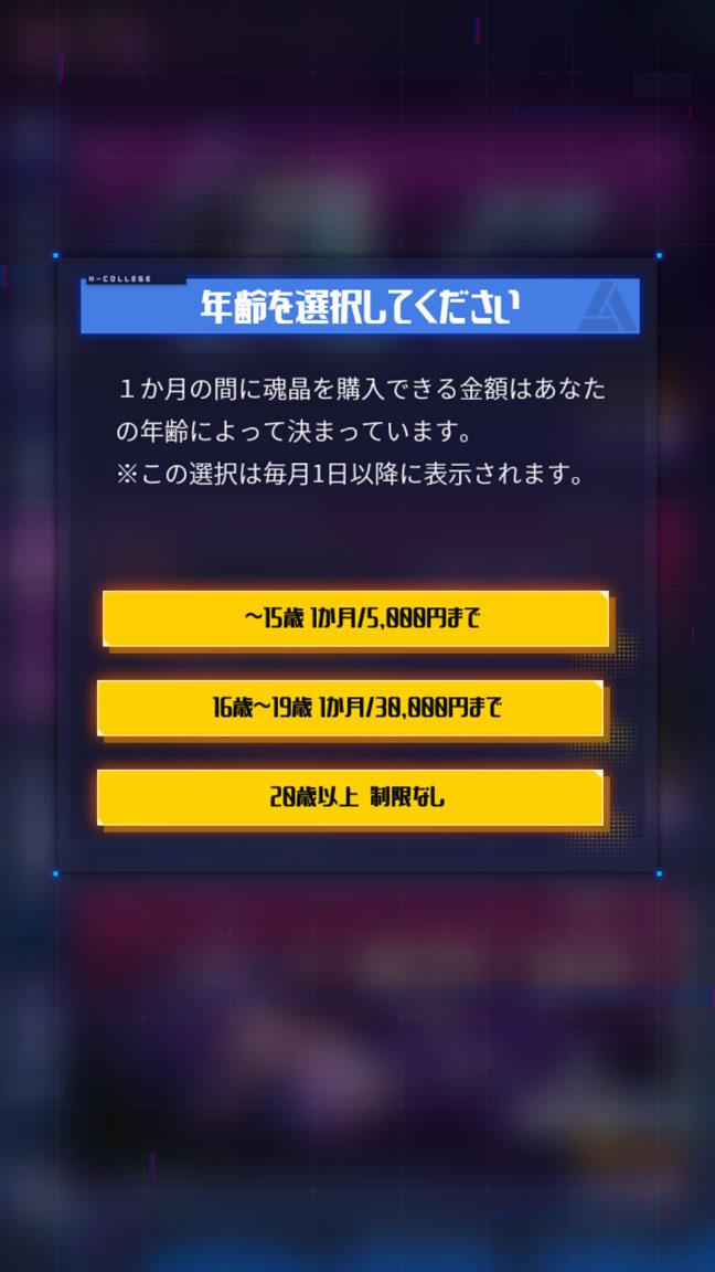 Screenshot_20200419-163325
