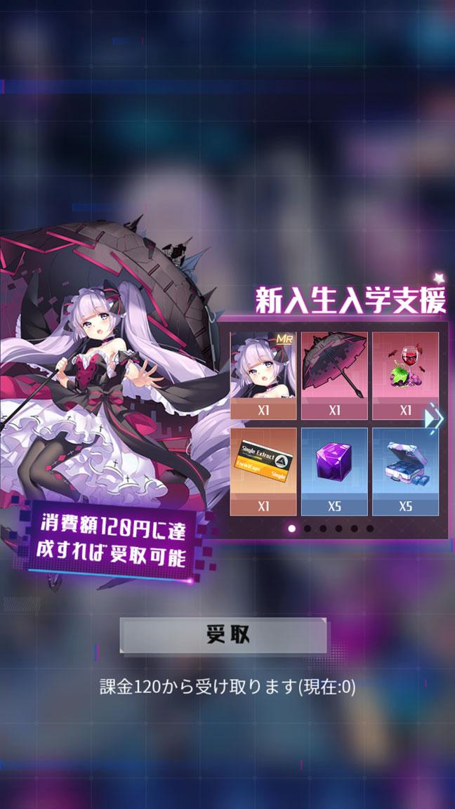 Screenshot_20200419-163357