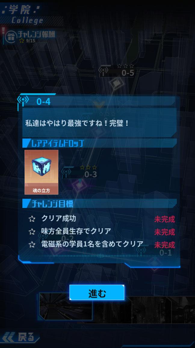 Screenshot_20200419-163732