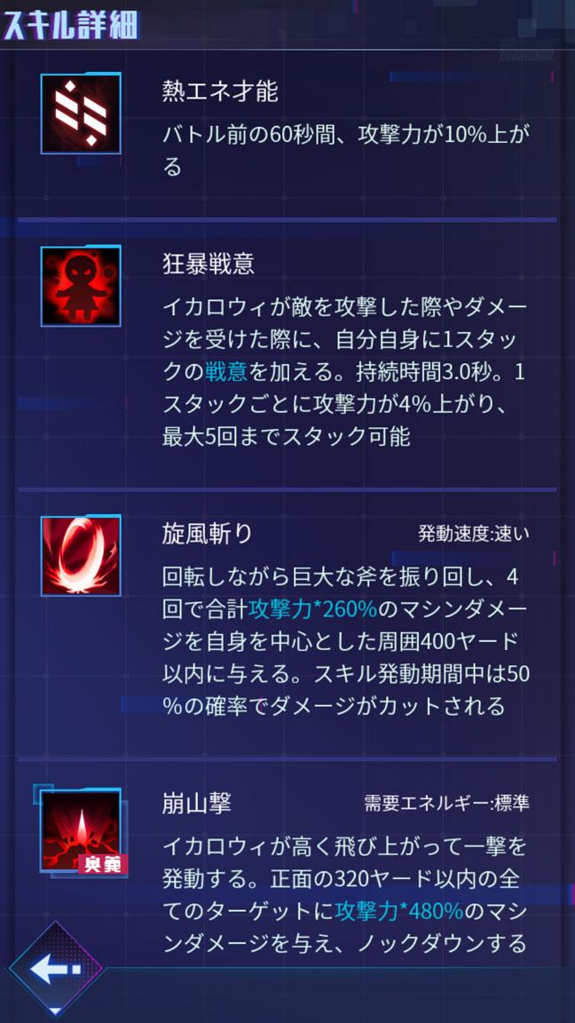 Screenshot_20200419-163810