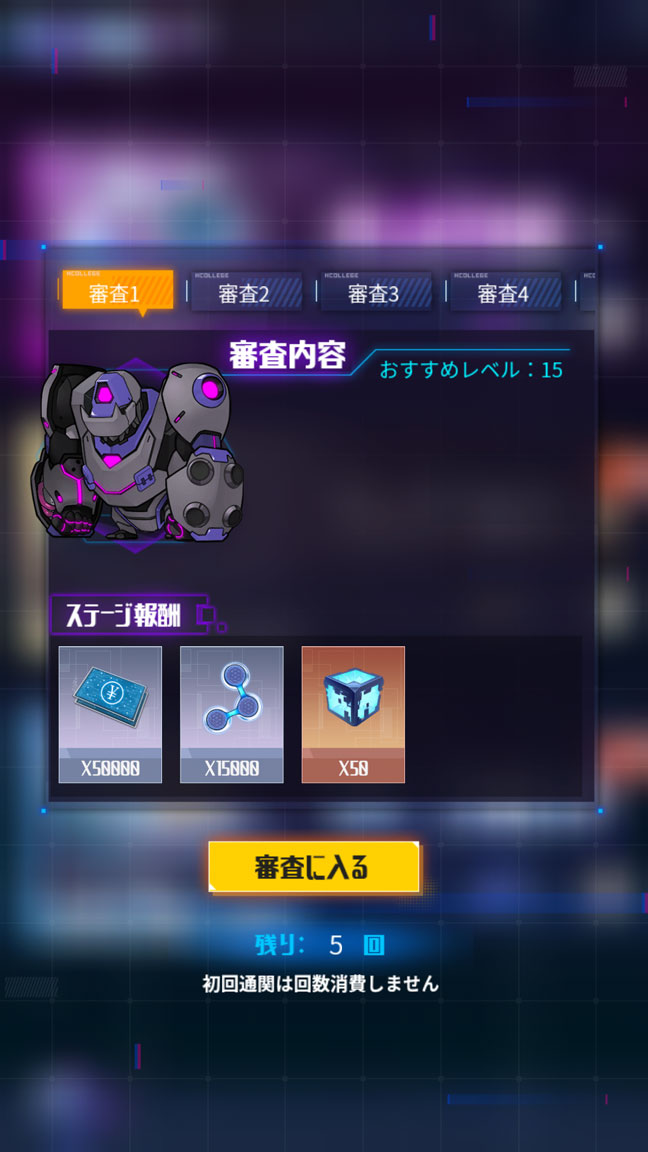 Screenshot_20200419-163853