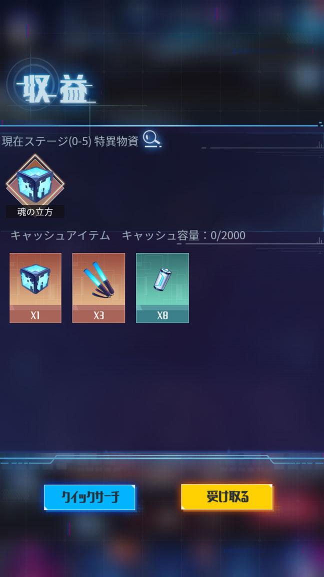Screenshot_20200419-164236