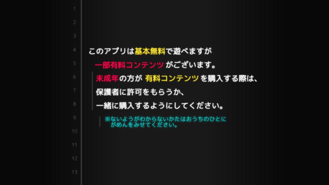 Screenshot_20200420-003153