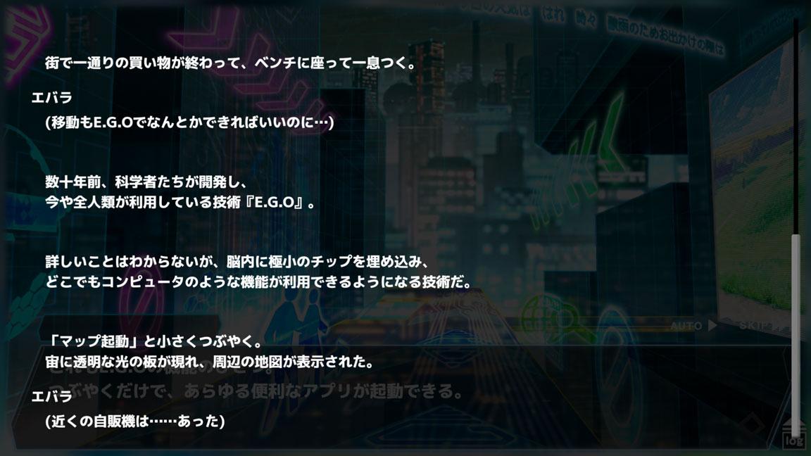 Screenshot_20200420-003704