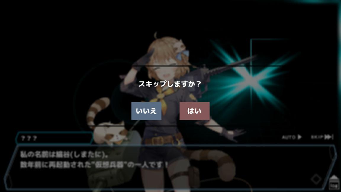 Screenshot_20200420-003735