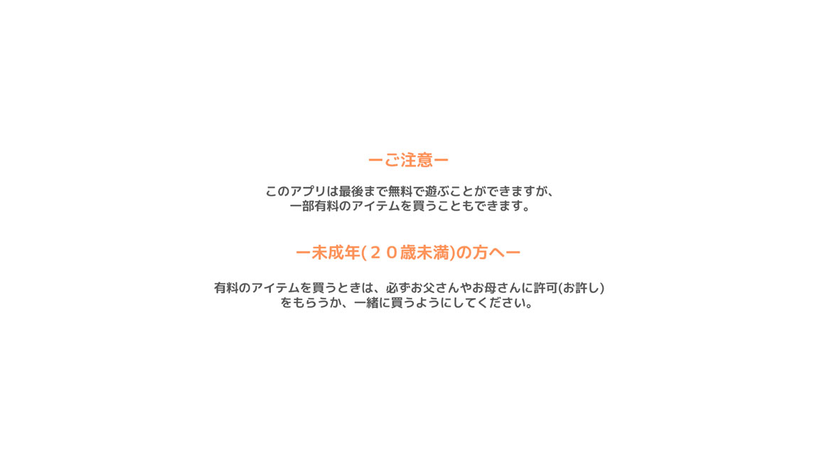 Screenshot_20200425-224944