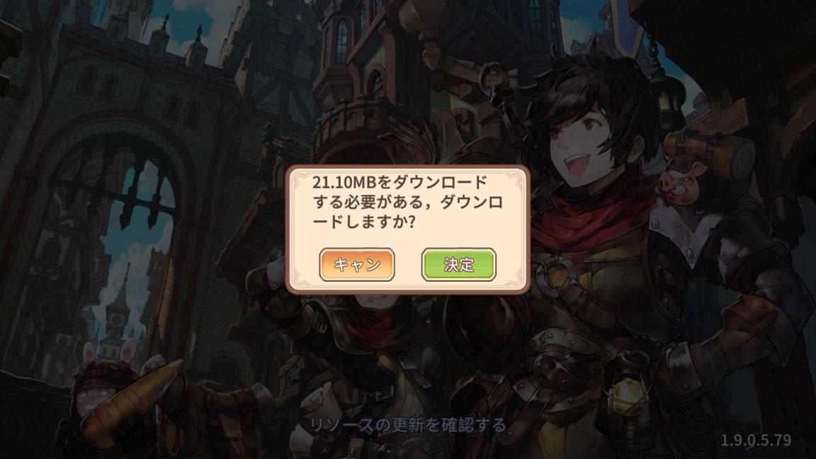 Screenshot_20200425-224949