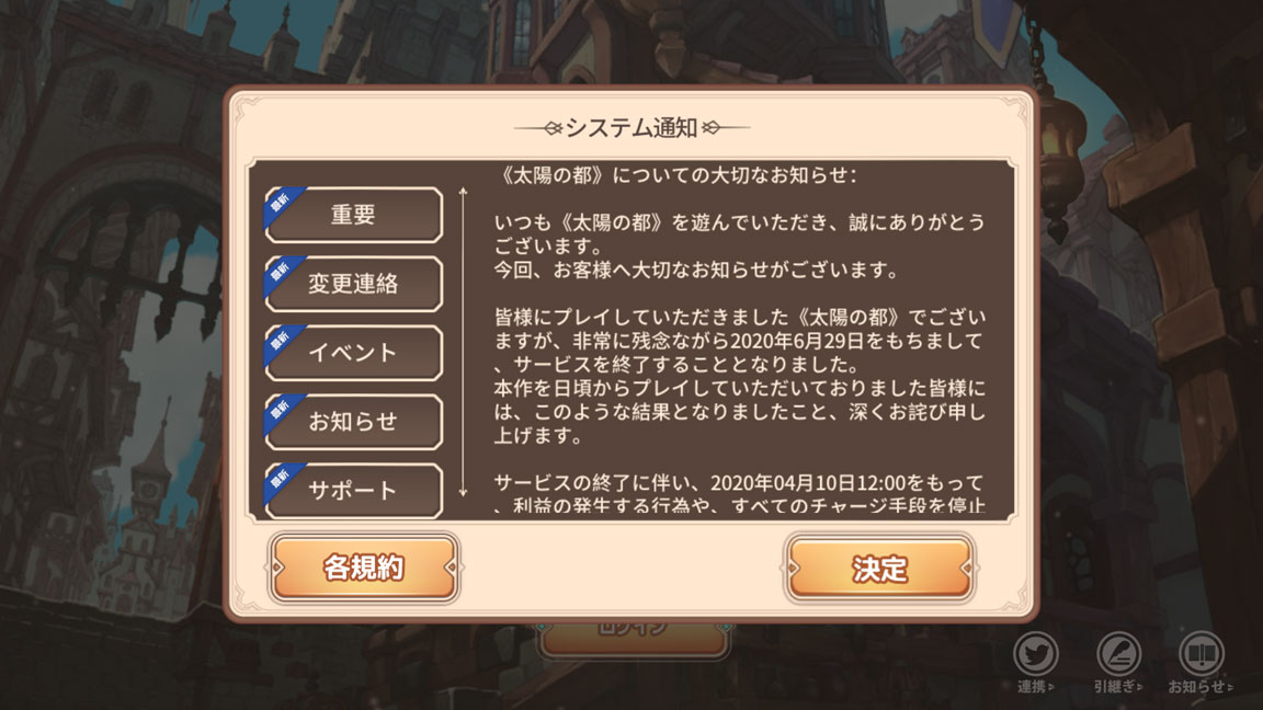 Screenshot_20200425-225048