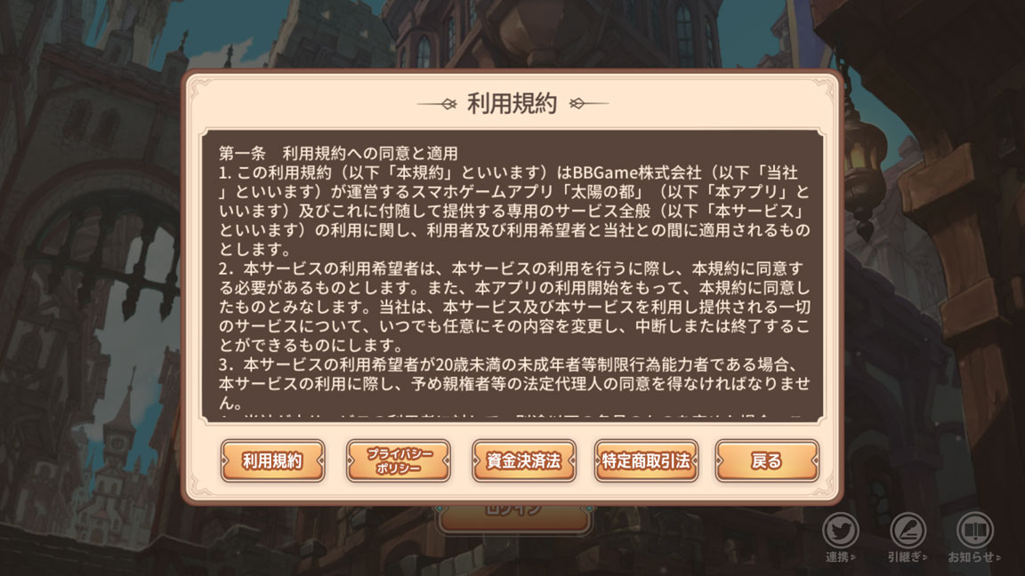 Screenshot_20200425-225053
