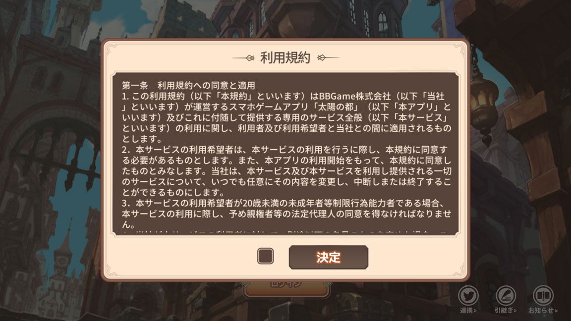 Screenshot_20200425-225103