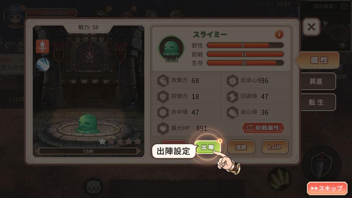 Screenshot_20200425-225420