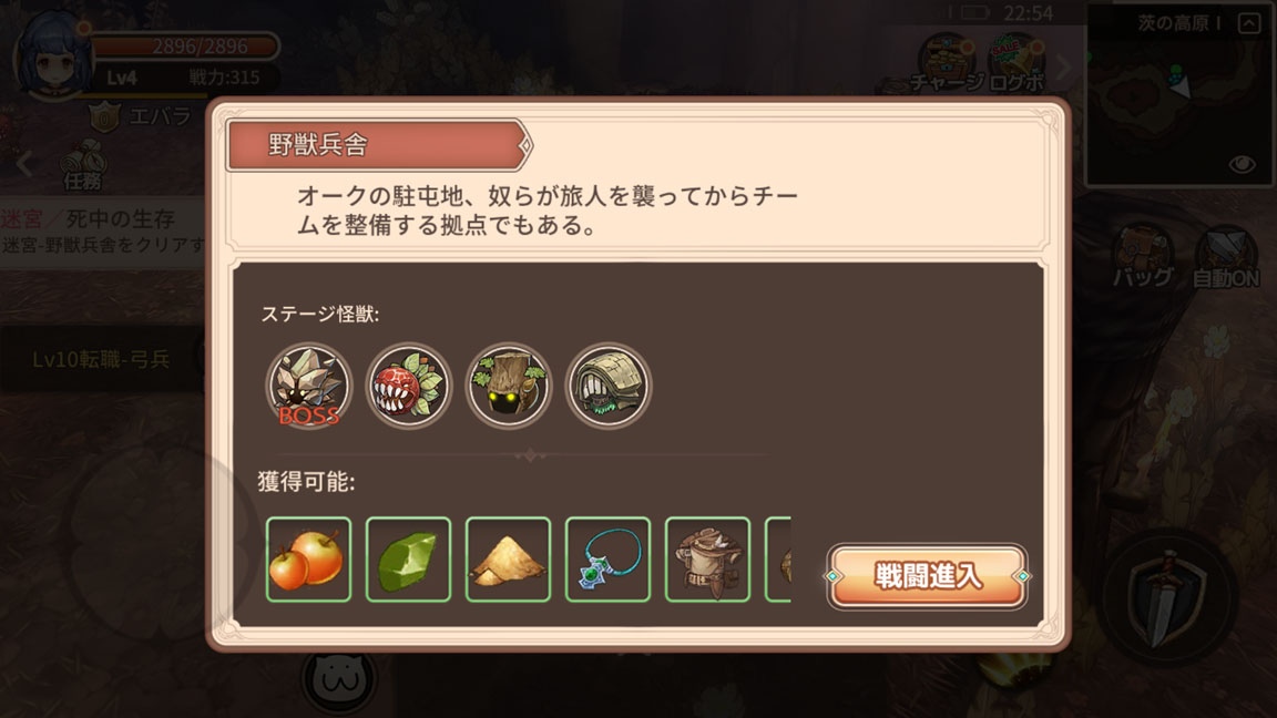 Screenshot_20200425-225441