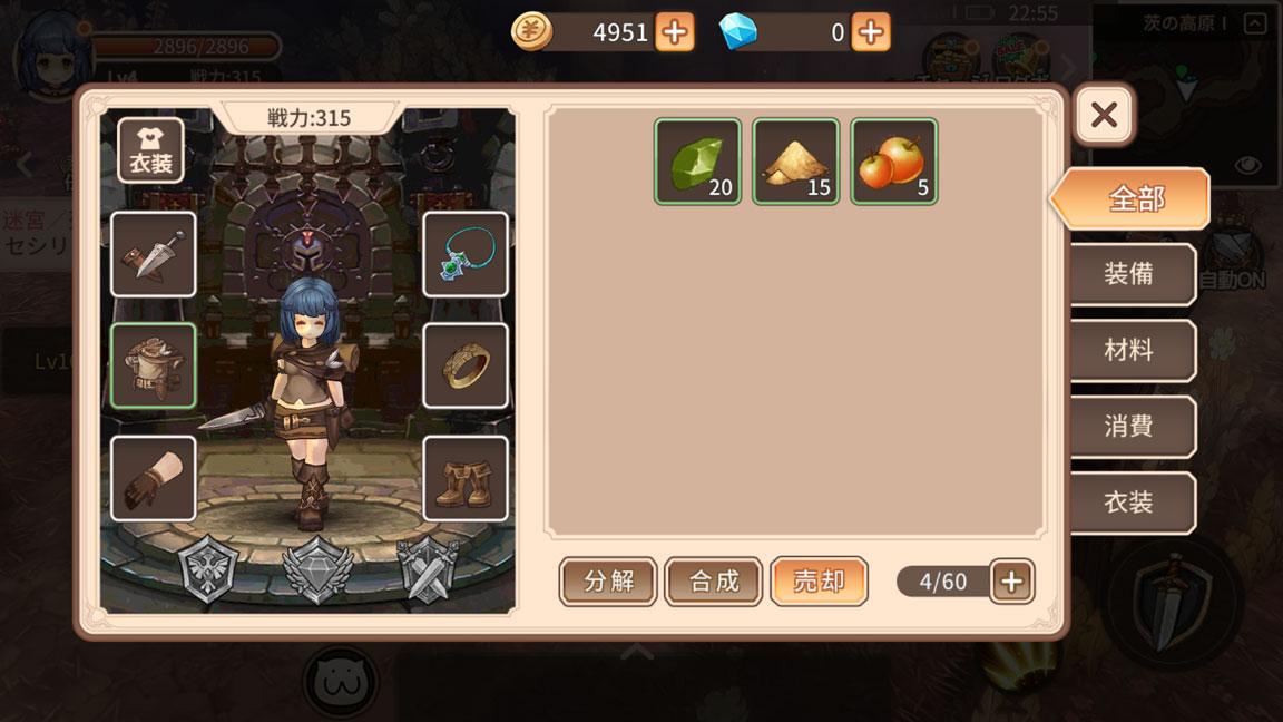 Screenshot_20200425-225600