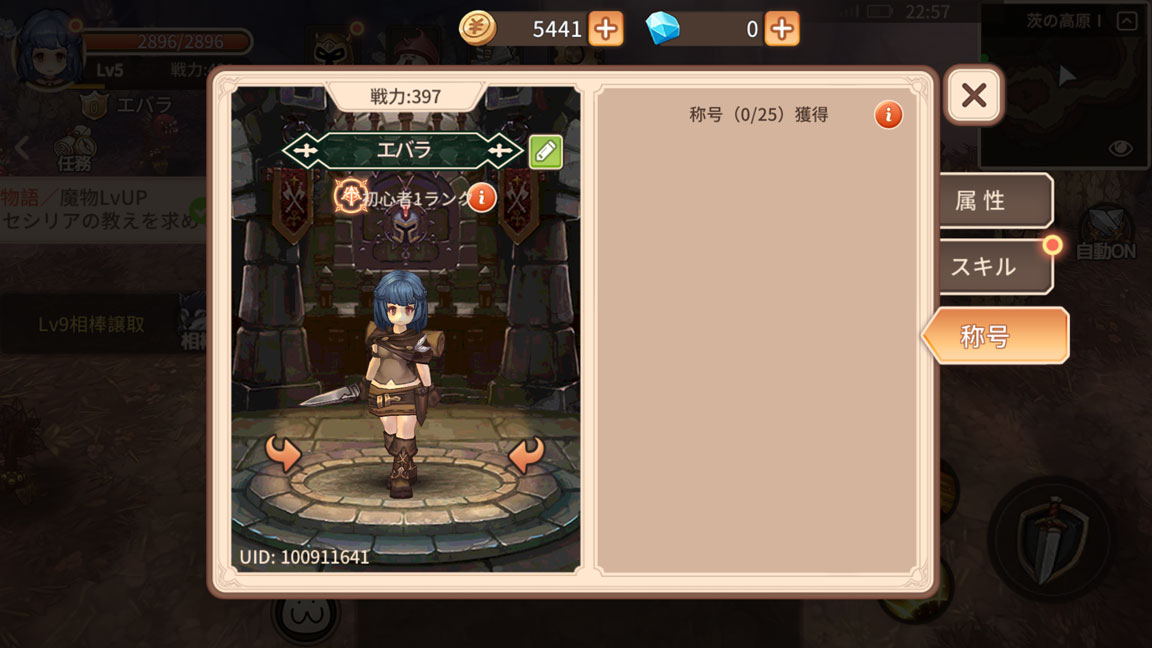Screenshot_20200425-225701
