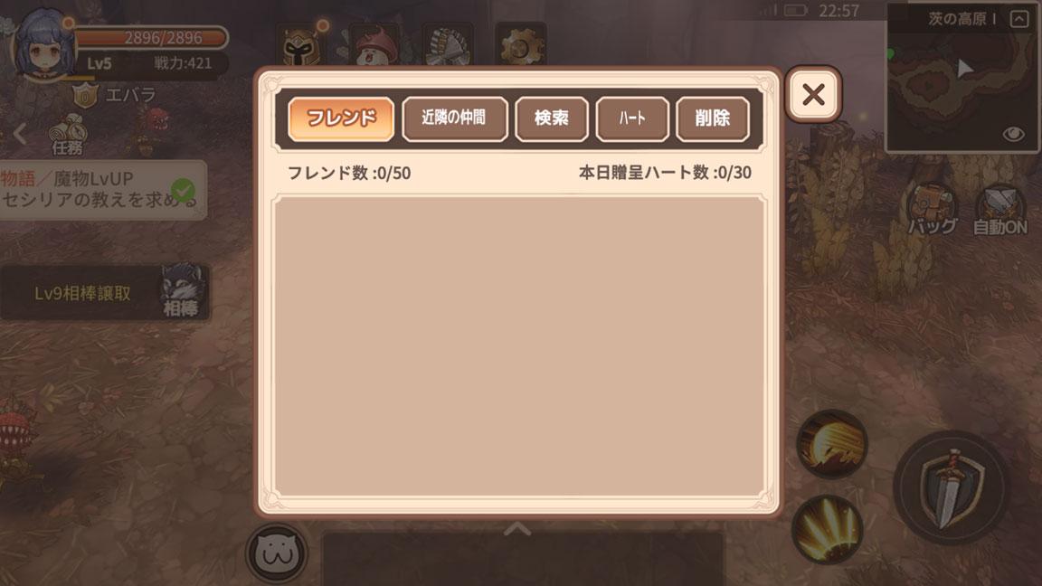 Screenshot_20200425-225706