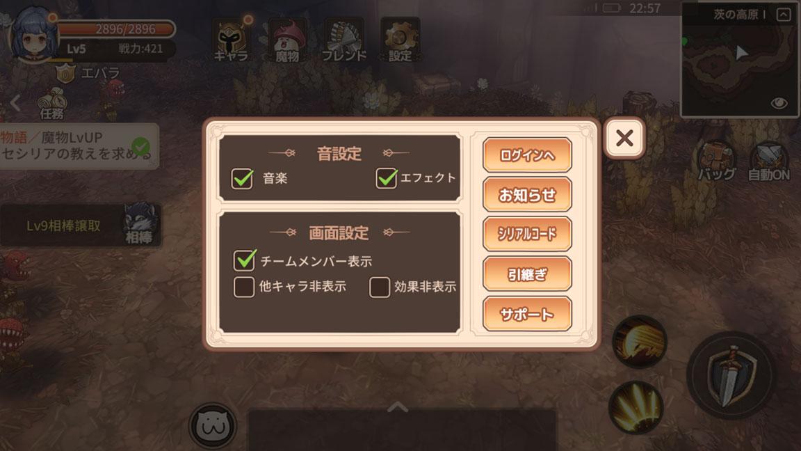Screenshot_20200425-225709