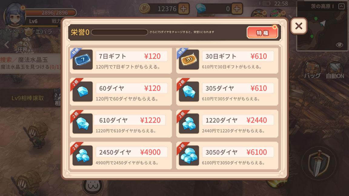 Screenshot_20200425-225826