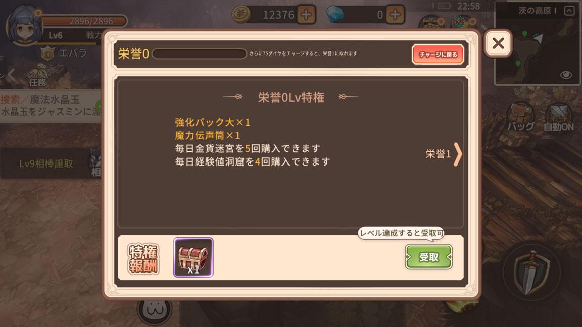 Screenshot_20200425-225829