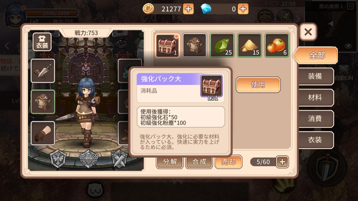 Screenshot_20200425-225900