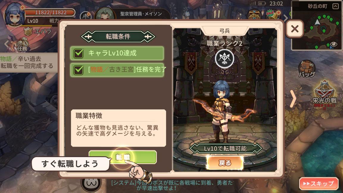 Screenshot_20200425-230238
